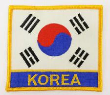 Korea Tae Kwon Do Patch (Unused) South Korea Flag Uniform Gi Dobok Accessory