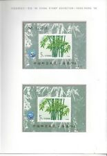 CHINA (PRC) - 2448a - WITH & WITHOUT SER # -MNH - IN HONG KONG '96 PHILEX FOLDER