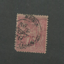 1877 France Postage Stamp #83 Used Postal Canceled Tiny Tear at Top