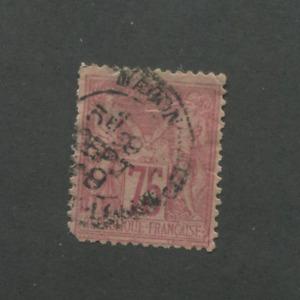 1877 France Postage Stamp #83 Used Postal Canceled Tiny Tear at Top