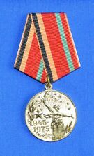 Soviet Russian Army VETERAN MEDAL 30 Anniversary of WW2 1945-1975