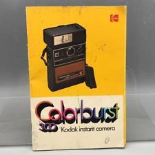 Vintage Kodak Colorburst 300 Instant Camera Instructions Manual