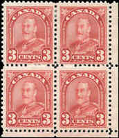 Mint H/NH Canada Block of 4 1931 F Scott #167 King George V Arch/Leaf Stamps