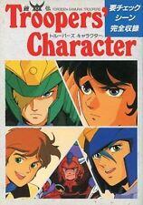 Ronin Warriors Yoroiden 5 Samurai Troopers CHARACTER ARTBOOK 1989 ANIME JAPAN z