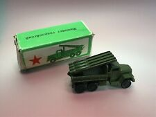 Mortar Guards Toy Katyusha Ussr Casting Toy Red Army Model 1988 year.