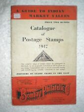 CATALOGUE OF POSTAGE STAMPS 1947 RARE BOOK INDIA