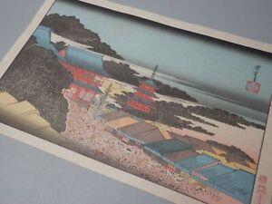 "JAPANESE VINTAGE REPRINT UKIYOE ""HIROSHIGE"" WOODBLOCK PRINT 53 STATIONS TOKAIDO"