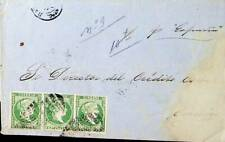 SPAIN 19TH CENTURY STRIP OF 3 IMPERF STAMP ON COVER USED LOCALLY
