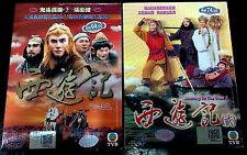 Journey to the West (Season 1 + 2) ~ All Region ~ TVB Hong Kong ~ Dicky Cheung