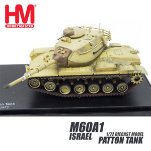 HOBBY MASTER ISRAEL M60A1 PATTON TANK 1/72 DIECAST MODEL FINISHED TANK