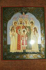 Orthodox Russian Icon Saint Russian Tsar Nicholas II and his family