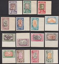 Ethiopia: 1919/31 Scott 120-134, Imperforated set complete, MNH