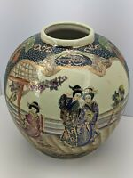 Vintage Hand Painted Royal Satsuma Vase Porcelain Ginger Vase Geisha and Flowers
