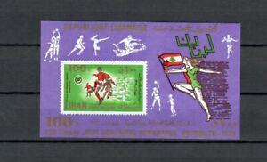LIBAN SOUVENIR SHEET MNH COMMEMORATIVE - SPORTS  LOT (LEB  012)