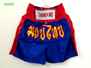 Muay Thai Shorts for Men and Women. Size L.(Blue)