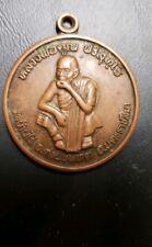 Luang Phor Koon Bronze Thai Amulet (Wat Ban Rai)-- LP KOON
