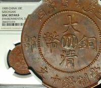 1909 China Empire SZECHUAN 10 Cash NGC UNC Details SUPERB LUSTER  宣統年造 己酉 度支部