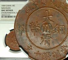1909 China Empire Coin SZECHUAN 10 Cash NGC UNC SUPERB LUSTER  宣統年造 己酉 度支部 川