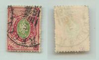 Russia, 1866  SC 25a Z 28 used wmk vertical laid paper . e3470