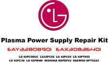 LG Plasma Power Repair Kit EAY32808901 EAX30836401