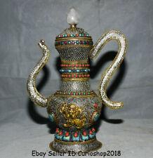 "14"" Old Tibet Crystal Silver Filigree Turquoise Handmade Handle Wine Pot Flagon"