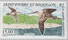 ST. PIERRE MIQUELON SPM 1996 711 C72 Migratory Birds Zugvögel Vögel Fauna MNH