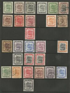 """BRUNEI FROM 1907 USEFUL MIXED MINT AND USED """"BRUNEI RIVER VIEWS"""" COLLECTION"""