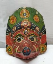 Vintage Antique Buddhist Tibetan Tibet Mask Mahakala Paper Mache Folk Art China