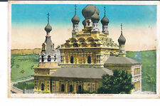 Palestine Printed Collectable Middle Eastern Postcards