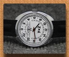"Russian mechanical (Hand-winding) watch 24 Hours movement ""U-2 Aircraft """