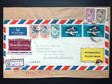 Thailand Cover 1961 Register Airmail to USA King Rama 9's Portrait Left Shifted!