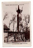 Ausstellung Kolonial- Internationale De Paris 1931 - Madagaskar (I 9748)