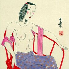 "Chinese painting nude girl 16x16"" naked lady beauty line drawing watercolor art"