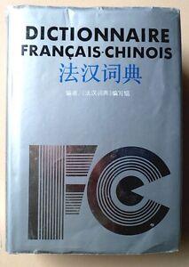 Dictionnaire Français -Chinois 1978 ou 2000 ? France / Chine 1493 pages Bon état