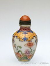 "2.46"" Fine Old Handmade ""Flowers"" Enamel Glass Snuff Bottle"