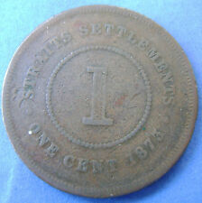 Straits Settlements -  1 cent one cent 1873 Queen Victoria KM# 9