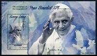 Sierra Leone Pope Benedict XVI Stamps 2015 MNH Inauguration 10th Anniv 1v S/S