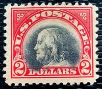 1920 US Stamp SC #547 $2 Carmine & Black Franklin