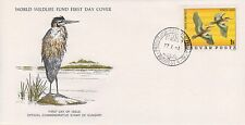 (WWF-37) 1977 Hungary no.37 the purple heron cover