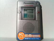 Panasonic RR-DR60 Digital IC Recorder Handheld eVp Ghost Hunters Japanese versio
