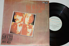 THE BEATLES -A Taste Of Honey- LP Melodija Records