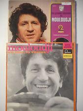 ► LOT DE 3 x LP 33t. ◄ MOULOUDJI (1 DOUBLE) - LE DESERTEUR, LE LEZARD &.. SUCCES