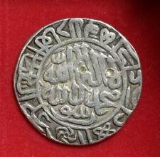 Sultans of Delhi Huge Rare Silver Rupee of Sher Shah Suri ,1538-1545 AD RARE.SF