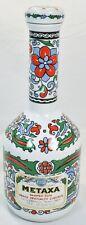 Metaxa Greek Specialty Liqueur Empty Decanter With Stopper Vase