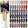 BORN PRETTY 6ml Cat Eye Soak Off UV Gel Nail Polish Magnetic Glitter Varnish DIY