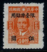 Free China 1946 Taiwan Forerunner $5/$40 Orange Central Trust SYS Mint U698