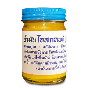 50g OSOTHTHIP Wat Pho Yellow Balm Relieve Muscle Pain Joint Itching Bruises