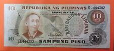 10 Pesos banknote Philippines Apolinario Mabini serial#SL444392