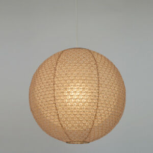 Pendant lamp Japan Style Washi Paper Brown Handcraft Light Shade Only SLP-1101