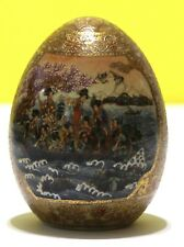 Vintage Satsuma Hand-Painted Gilt Egg Featuring Geisha on a boat Signed